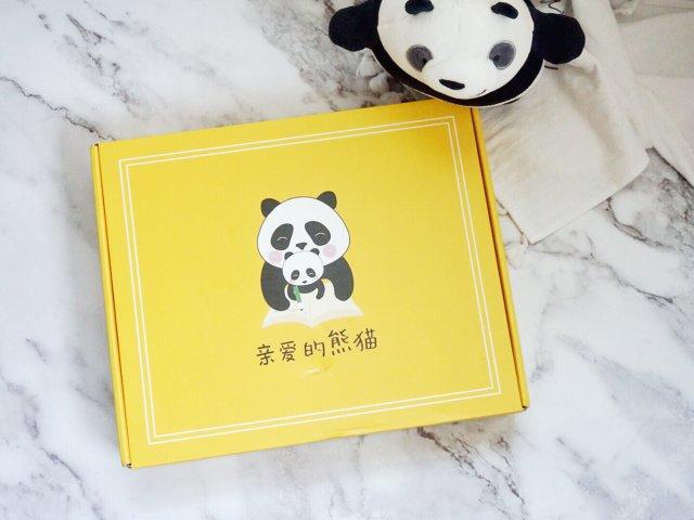 六月的熊猫盒子初体验 端午节+父亲节专题