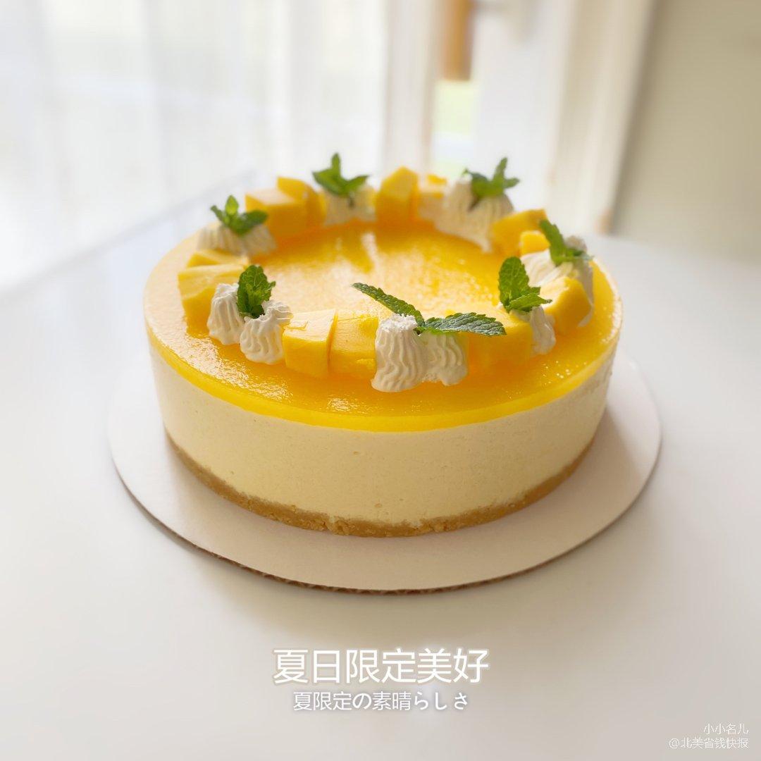 💯超适合夏天的🌻芒果慕斯蛋糕🥭