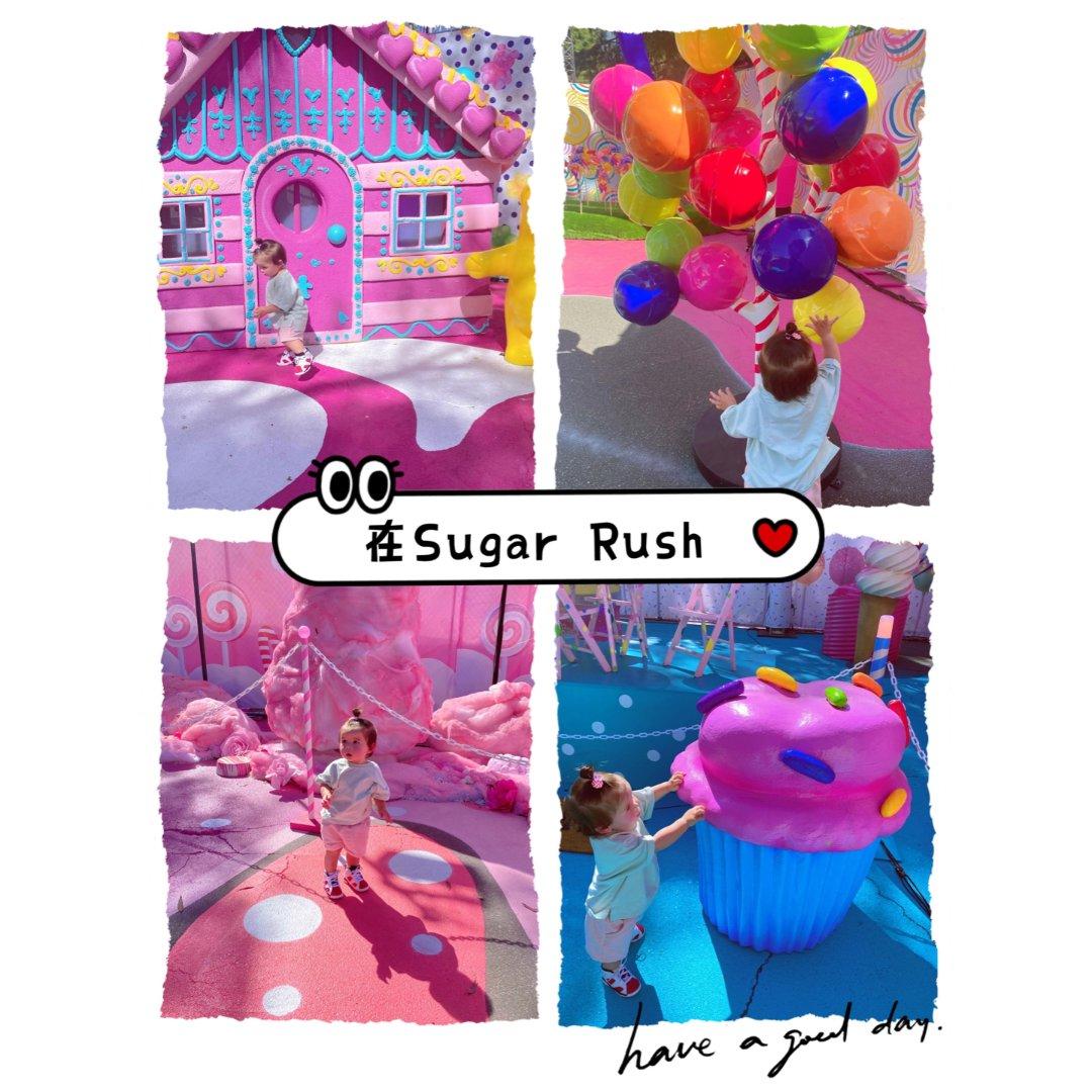 遛娃|🍭Sugar Rush甜蜜的世界🍬...