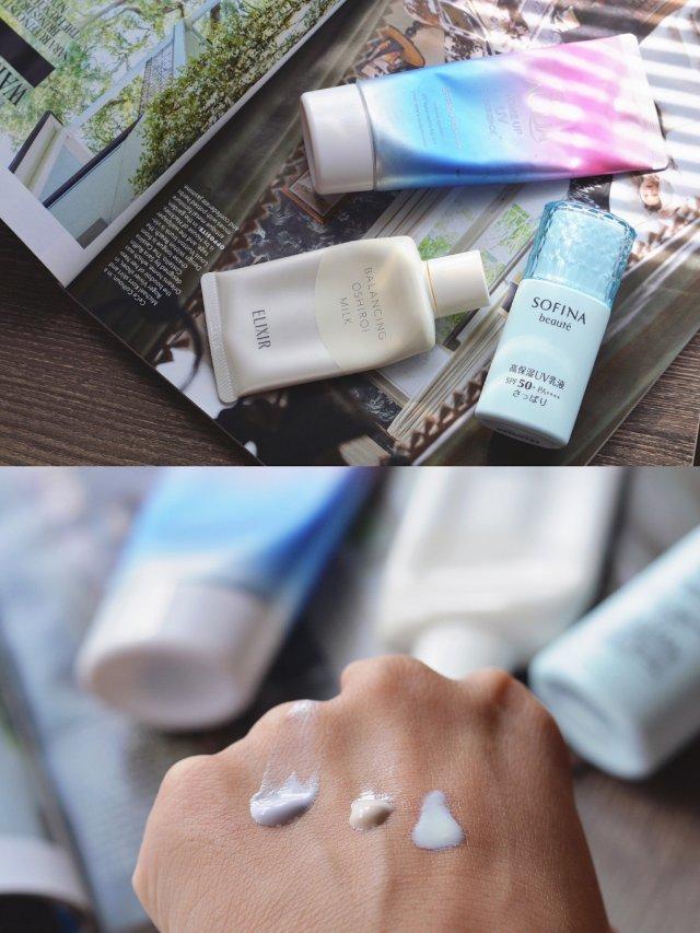 护肤品分享|近期常用的三款日系防晒...