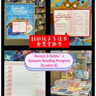 ♥️推荐/暑假儿童阅读活动汇总♥️...