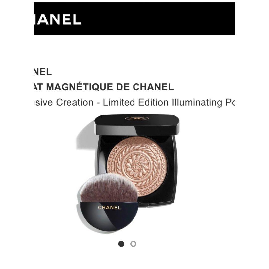 限量高光Chanel