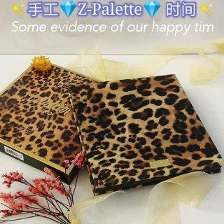 Tarte豹纹盒|来自自组盘的乐趣...