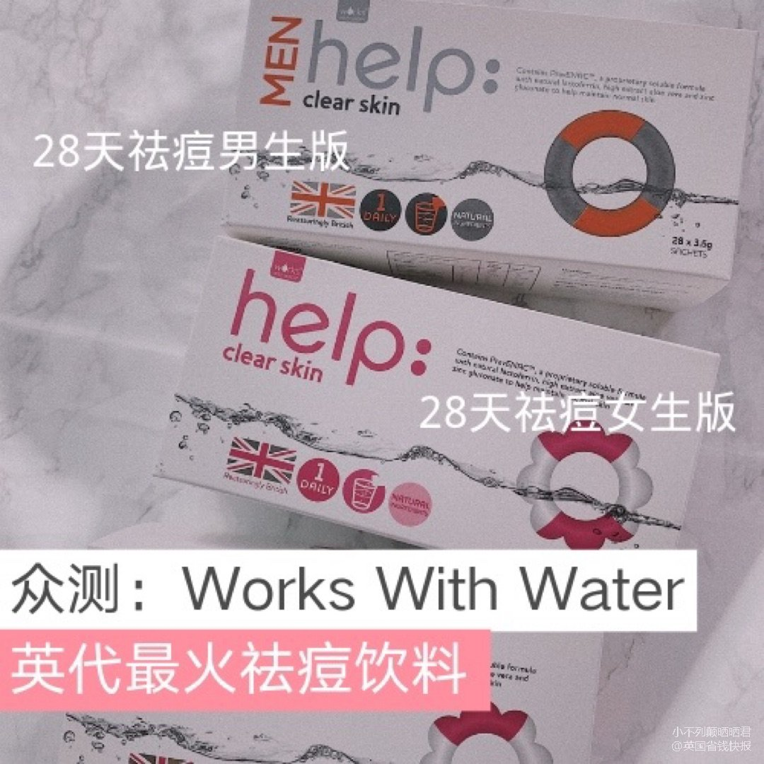 众测:Works With Wat...
