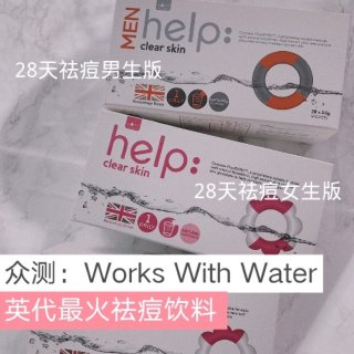 众测:Works With Water英...