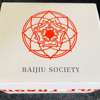 Baijiu Society 迷你英式白...