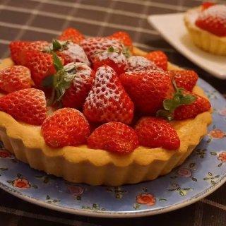 Homemade|strawberry ...