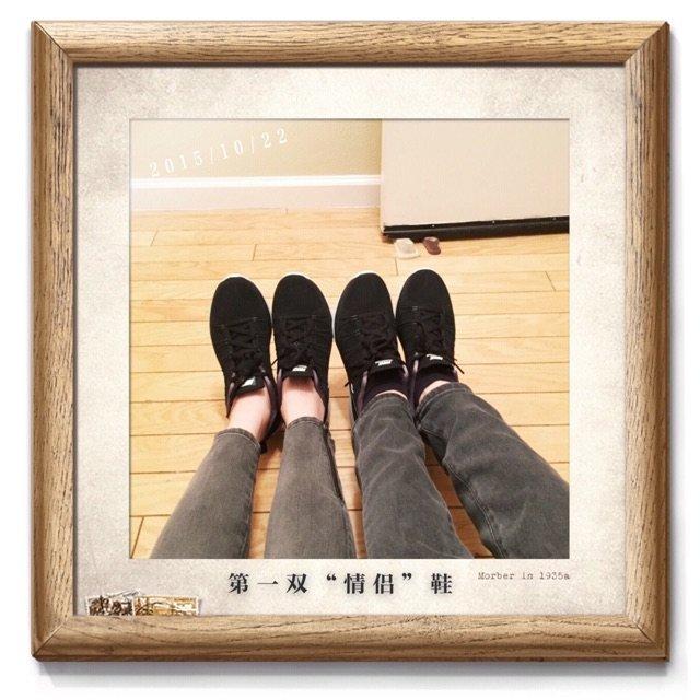 """和老公的第一双""""情侣""""鞋,今年搞定..."""