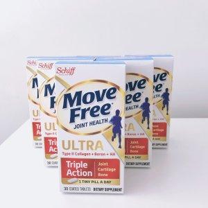 Move Free + 维生素D3 氨基葡萄糖维骨力 80粒 2盒