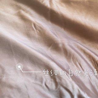 SLIP真丝枕套 睡着护肤❓ 跟断发、眼...