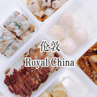 伦敦,伦敦美食,Royal China