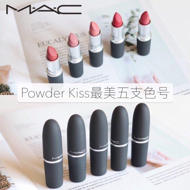 M.A.C雾面💄最美五支色号 by...
