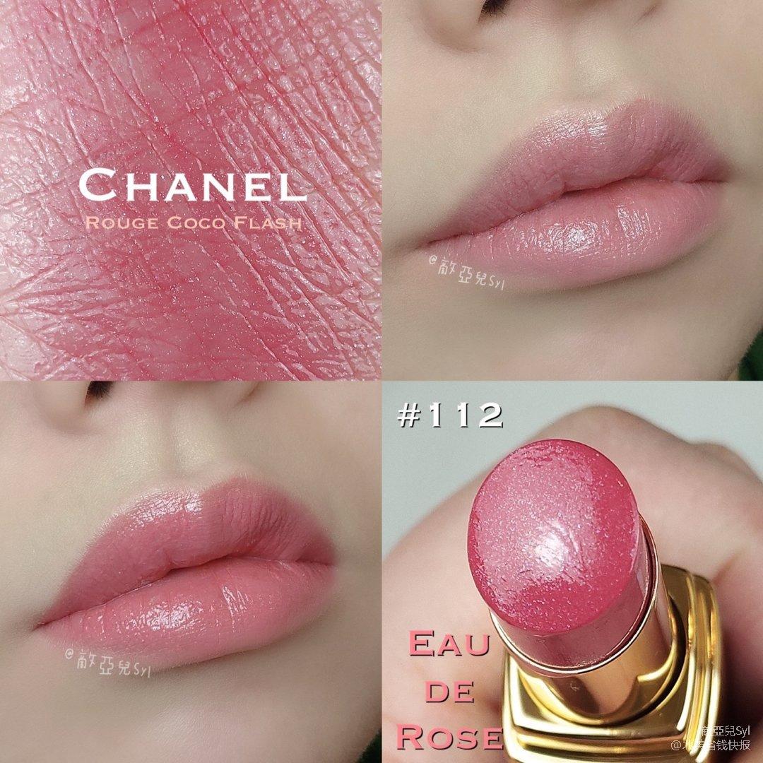 Chanel 2020新色 112...