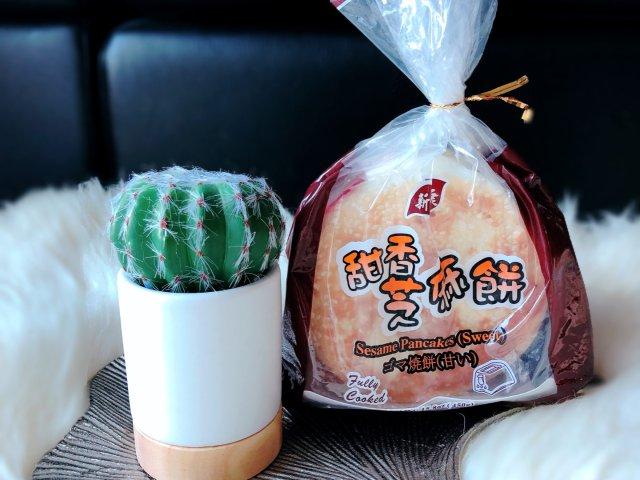 1⃣️【早餐吃什么】甜香芝麻饼