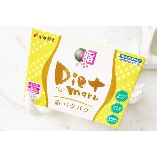 Diet Maru | 超赞❗️怎么吃都不胖▫️吃油丸