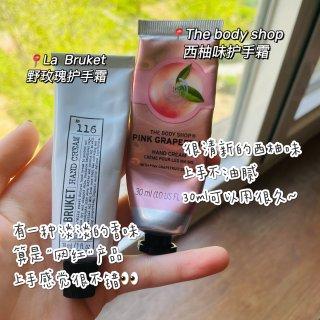 L:A BRUKET,The Body Shop 美体小铺