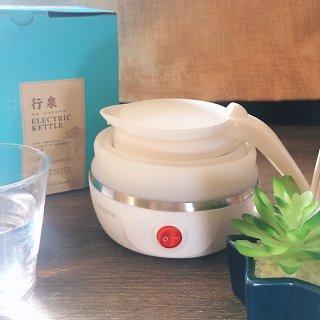 旅行好帮手|nathome热水壶♨️贴心呵护你的每一次旅行