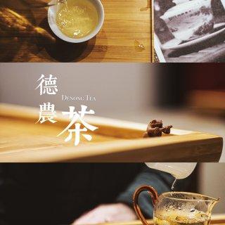 俗人多泛酒,谁解助茶香🍃