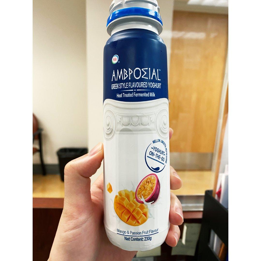 我的2020下半年愿望-每日一瓶酸奶