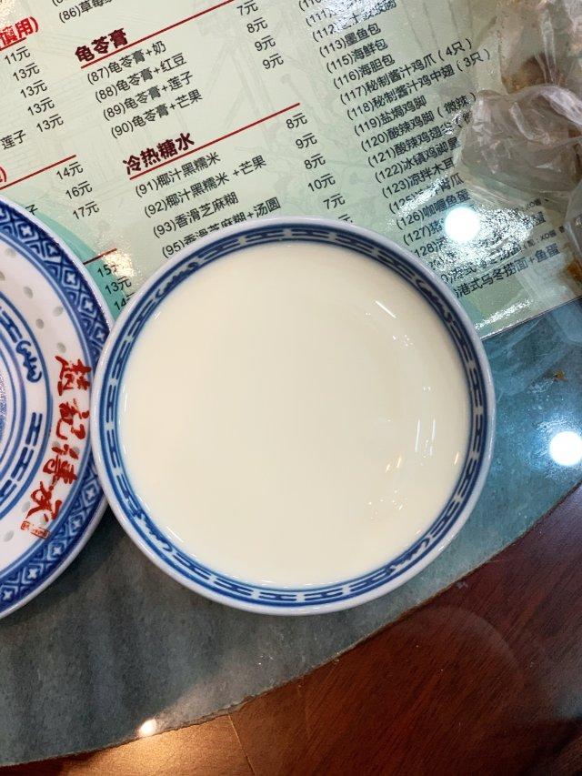 日常吃喝——广州特色姜撞奶!