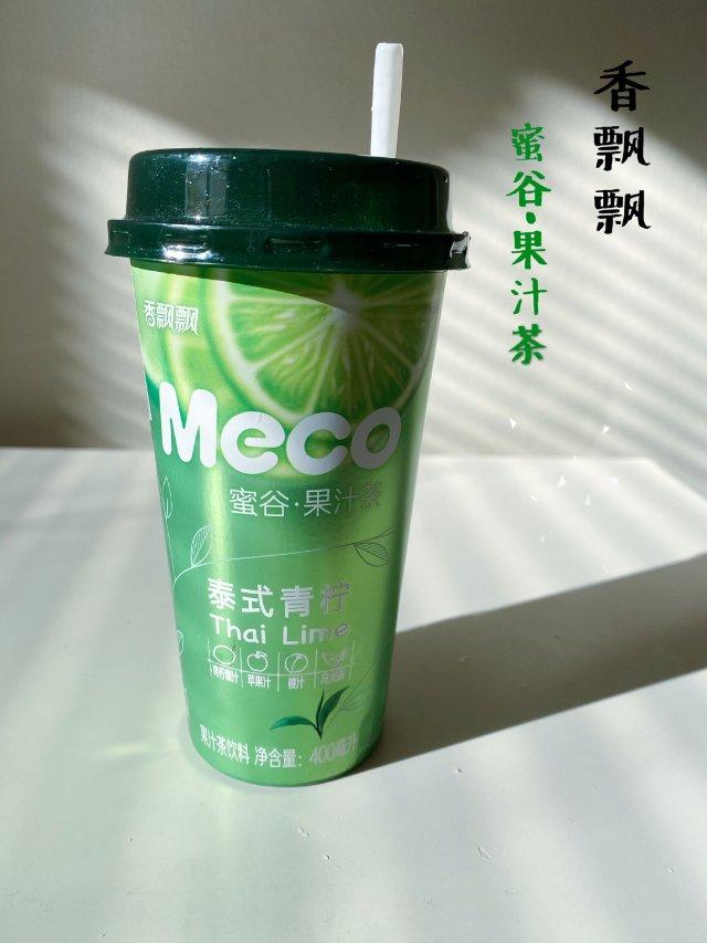 香飘飘果汁茶丨泰式青柠味