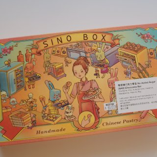 Sinobox食盒💕精致味美🧚🏻♂️仙女必备下午茶
