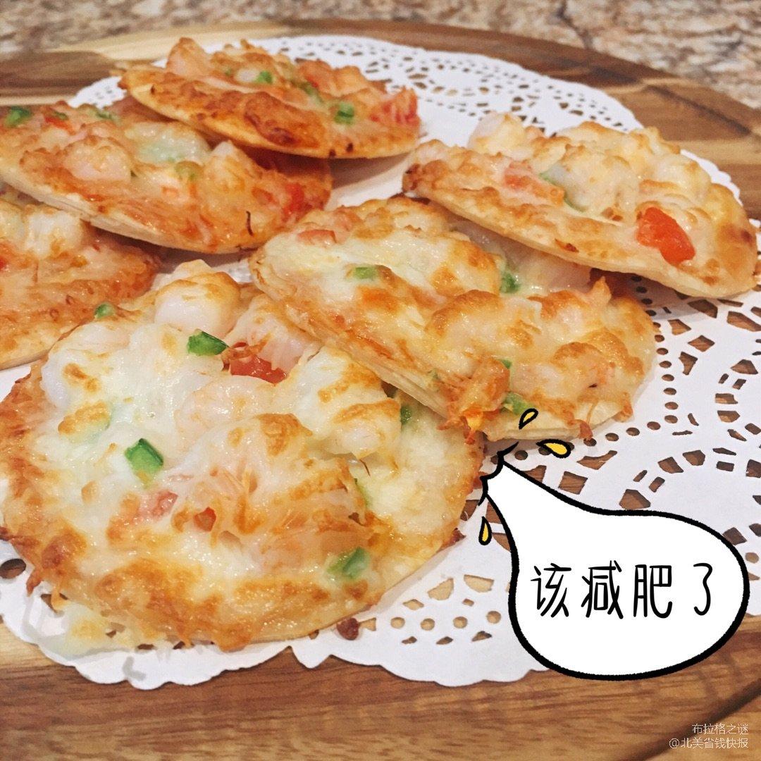 🌿空气炸锅版 | 用饺子皮做pizza