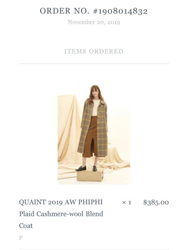 今天买了一件大衣.君君快来付账了😍😍😍
