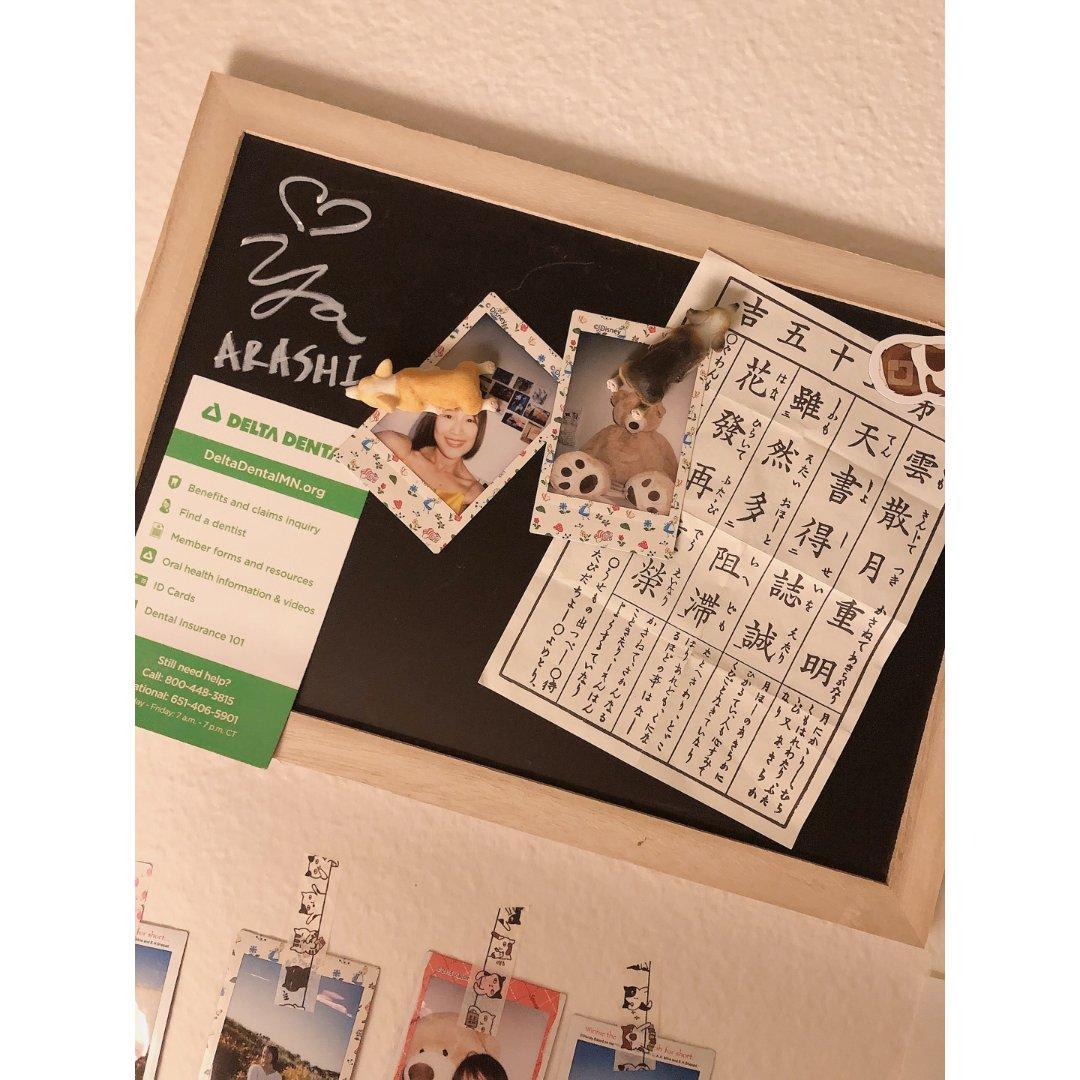 Daiso小黑板