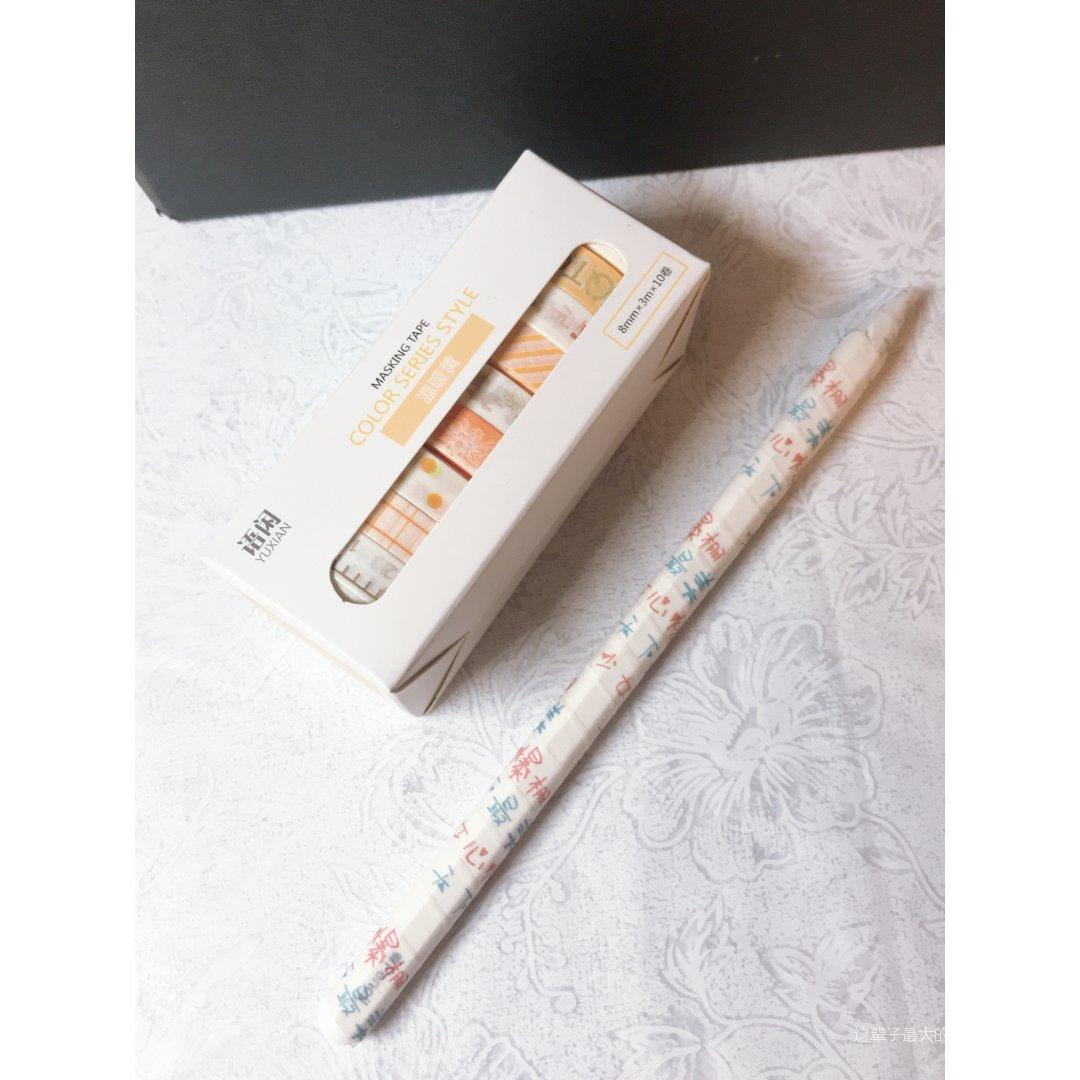 自制Apple Pencil保护套