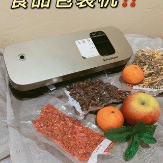 真空💯延长食物保鲜期❗️FoodSave...
