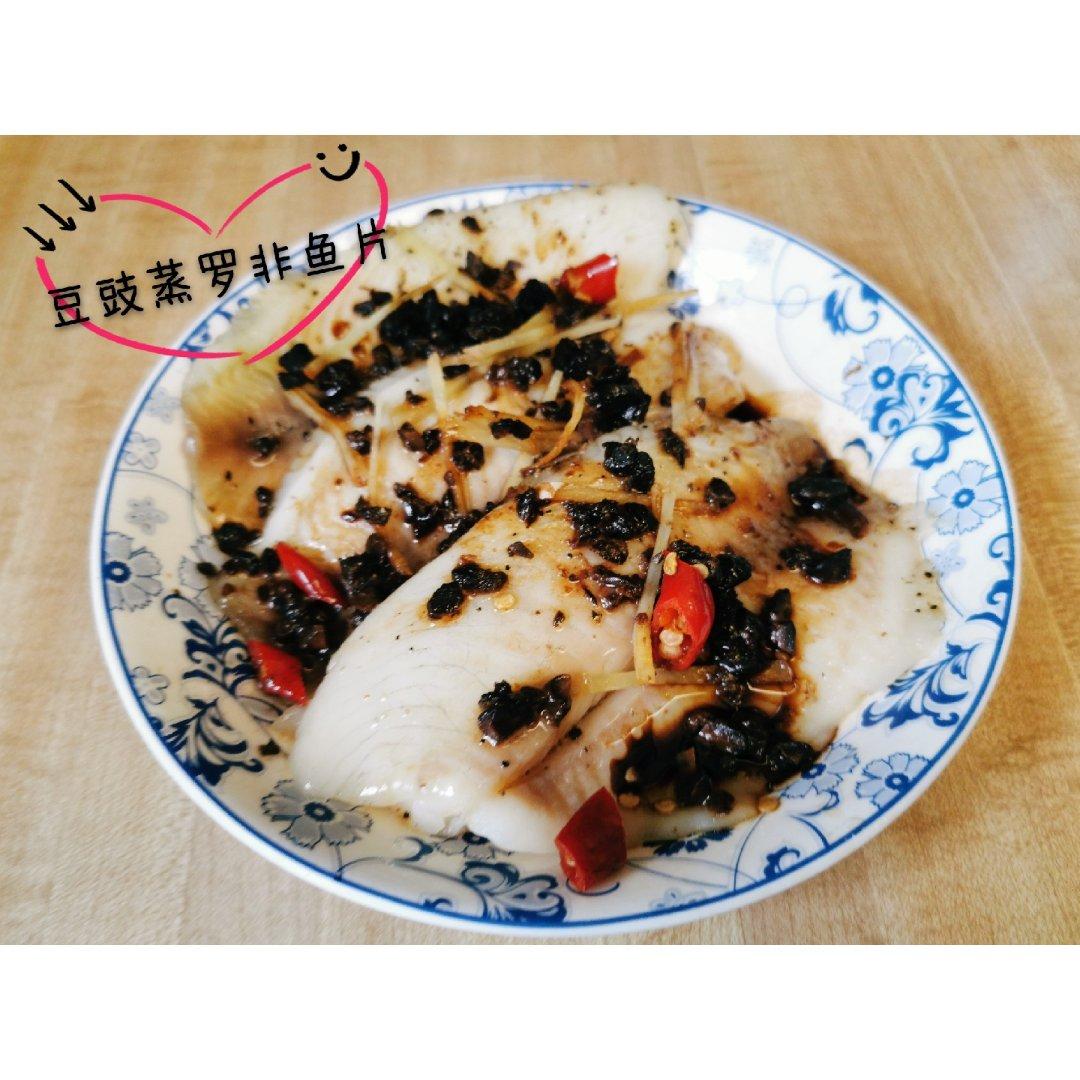👉快手午餐:豆豉蒸罗非鱼片
