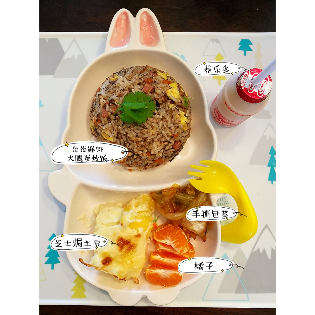 🎊小朋友的美味午餐|杂蔬鲜虾火腿蛋...