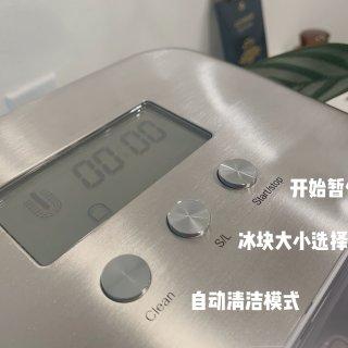 TaoTronics|夏日冰饮旅程开启 ...