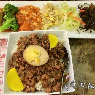 洛杉磯探店|台北私房菜 · 物美價廉的台...