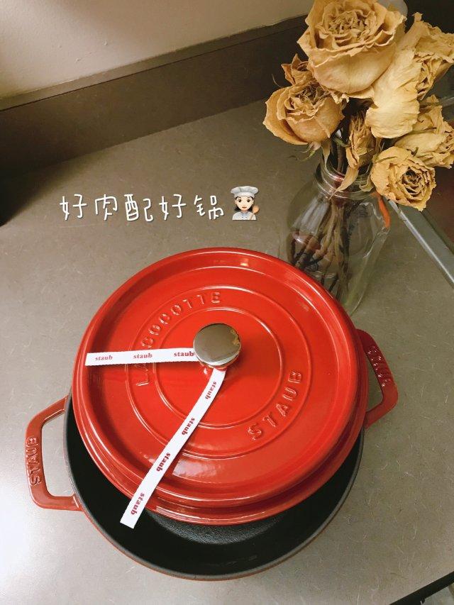 黑五第一单——Staub铸铁锅🥘