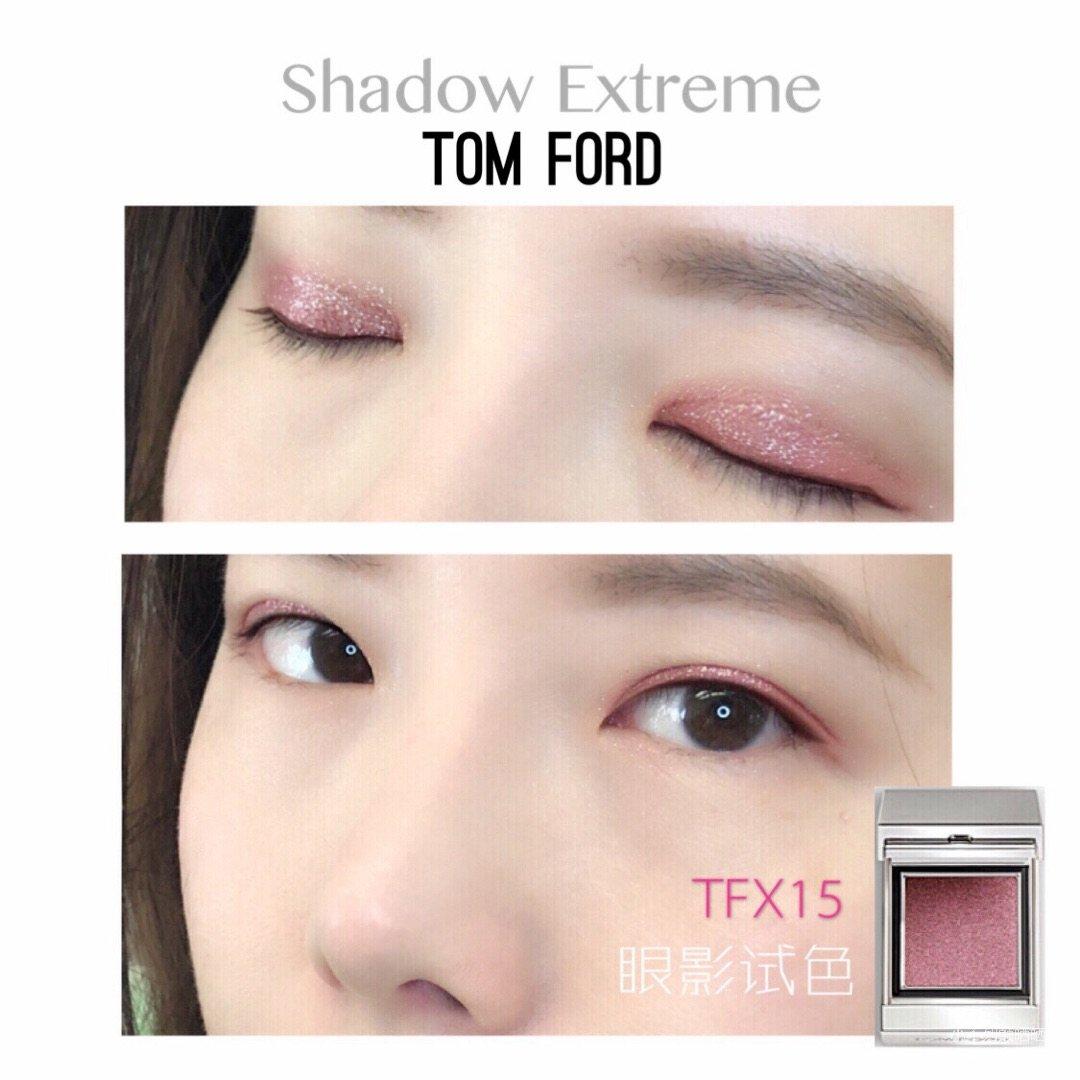 Tom Ford Shadow E...