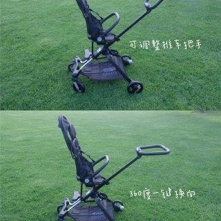 Unilove多功能轻便型、高景观宝宝推...