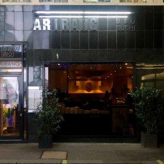 伦敦美食|牛津街附近的好吃韩料...