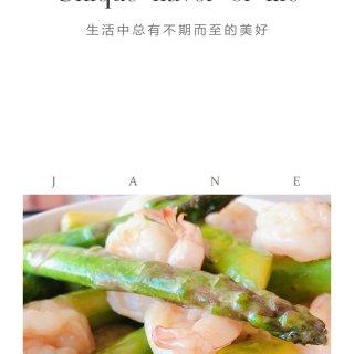 上菜🍤泰式青柠芦笋虾仁...
