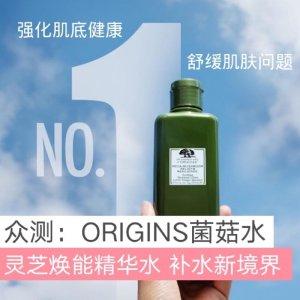 菌菇水套装(含100ml菌菇水)