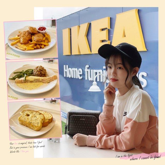 IKEA|购物与拍照,两不误!