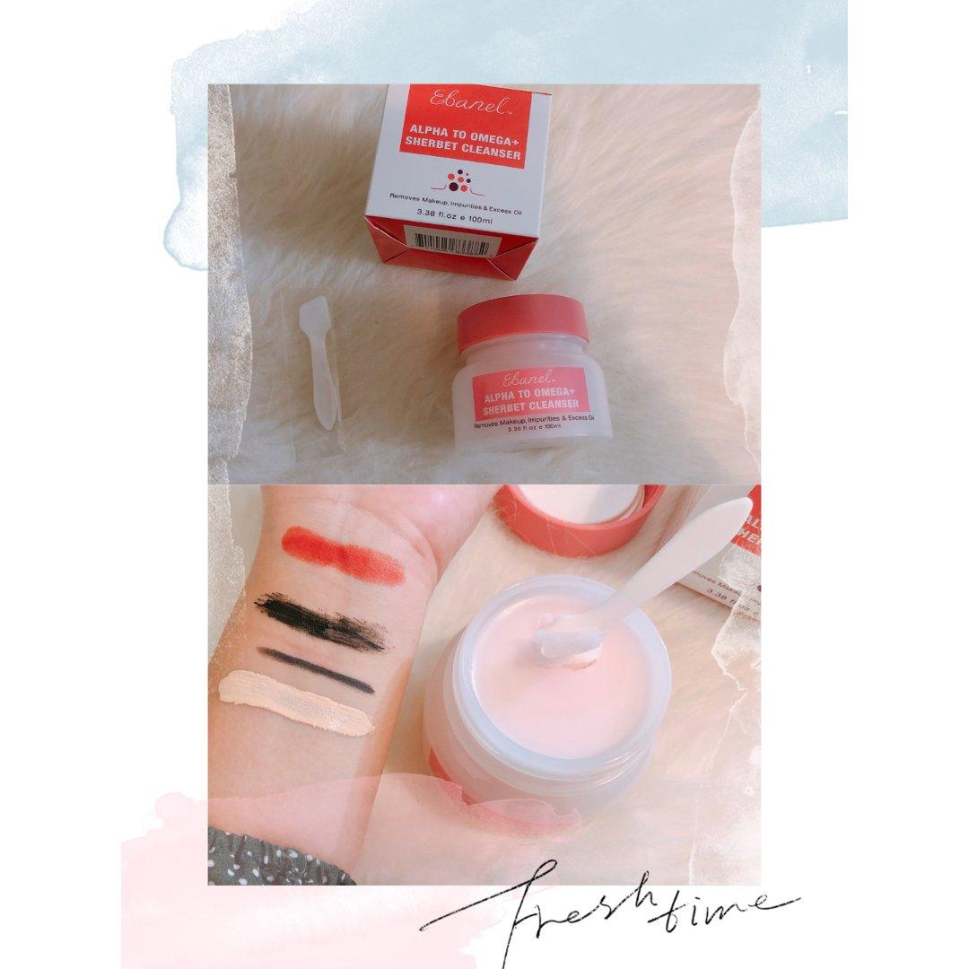 清洁能力测试——Ebanel养肤型卸妆膏