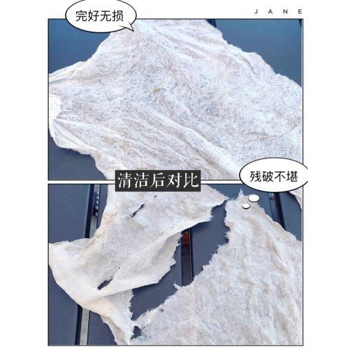 【Winner 棉柔巾】以实力诠释何为winner