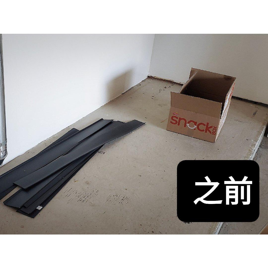 DIY动手贴车库脚踢线啦!...