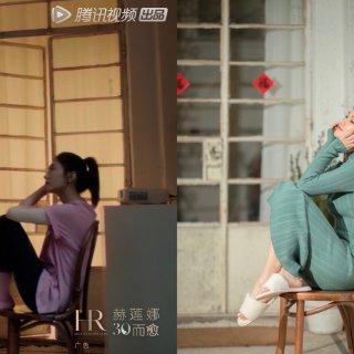 明星扎堆拍照的民宿🌟坐标上海...