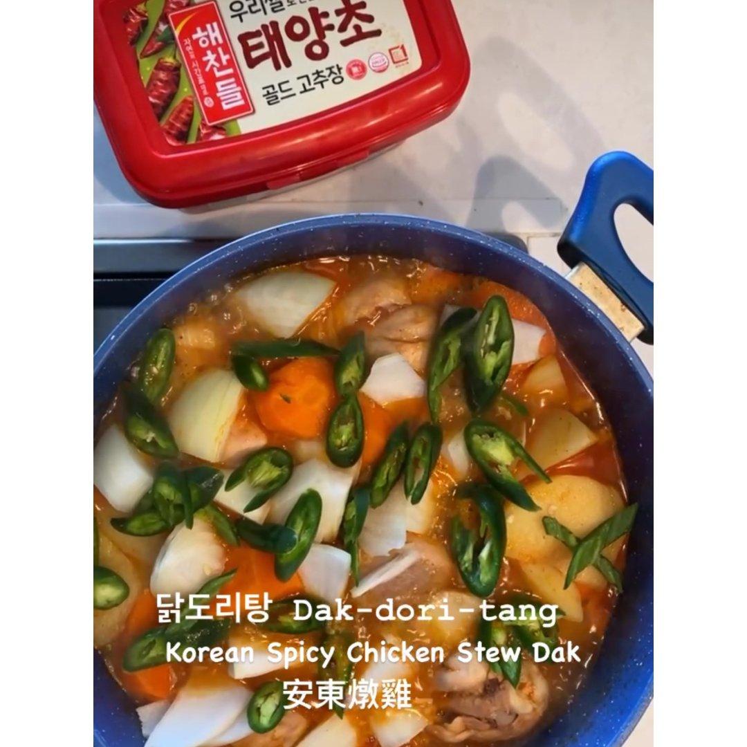 닭도리탕安東燉雞🍗...