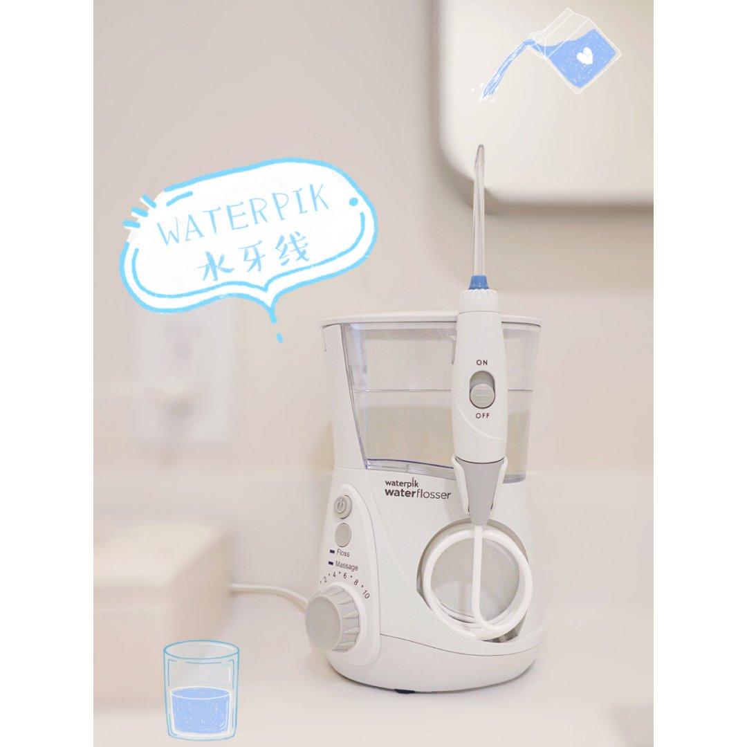 保护牙齿小卫士✔相见恨晚的水牙线!...