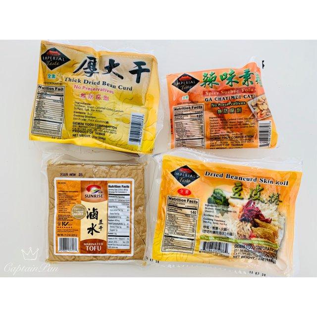 食品|Hmart豆干聚会