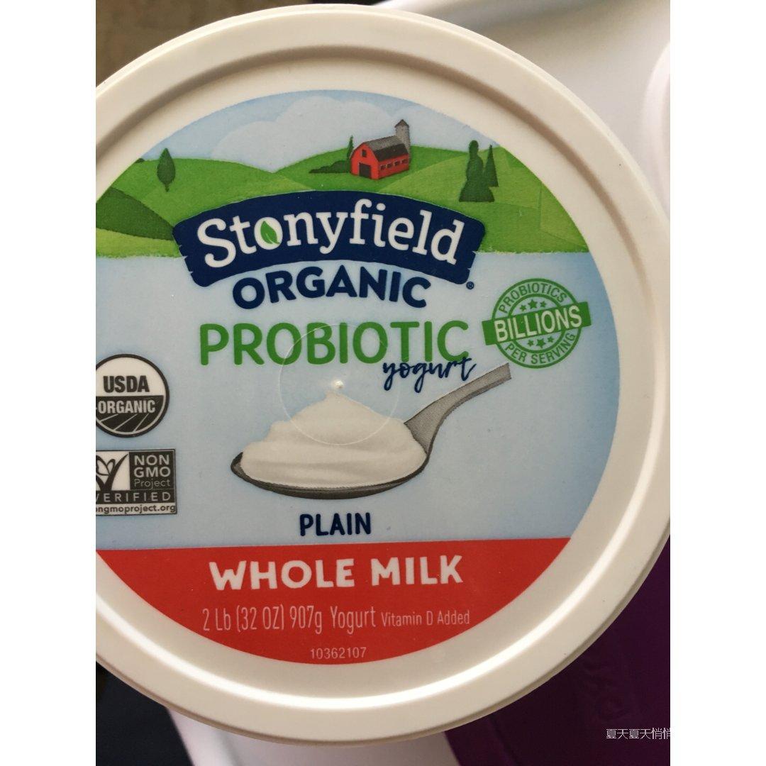 酸奶好喝,原味除外